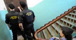 арест квартиры через суд