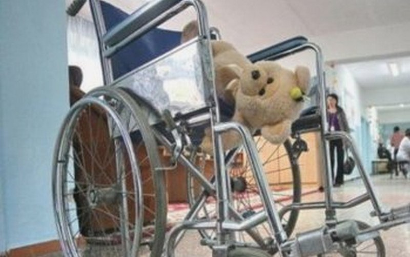 попечительство над ребенком инвалидом