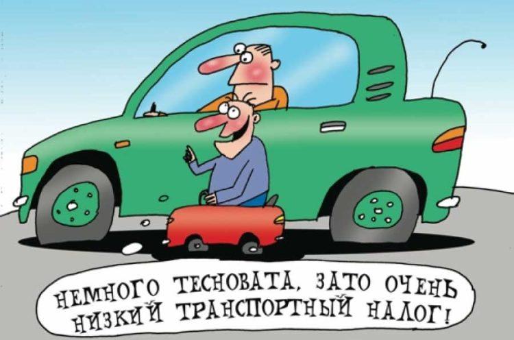 снижение налога на авто