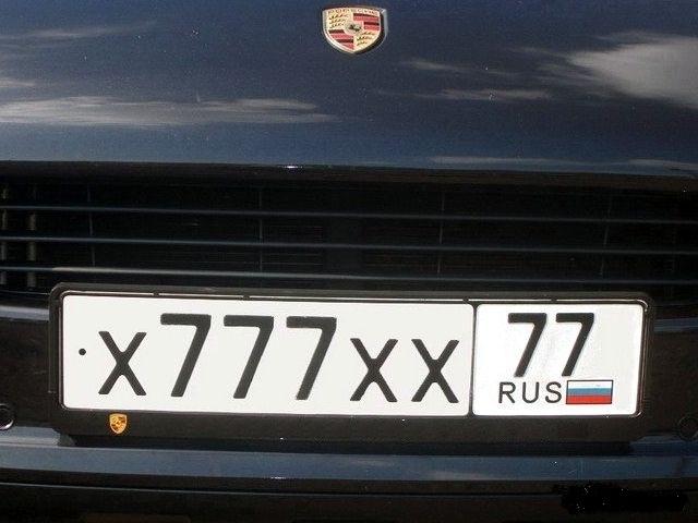 Самый дорогой автономер в Москве