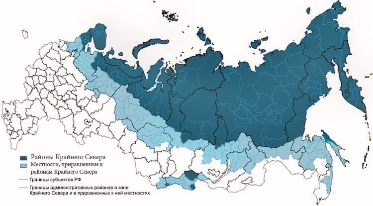 Карта районов Крайнего Севера и территорий, приравненных к ним