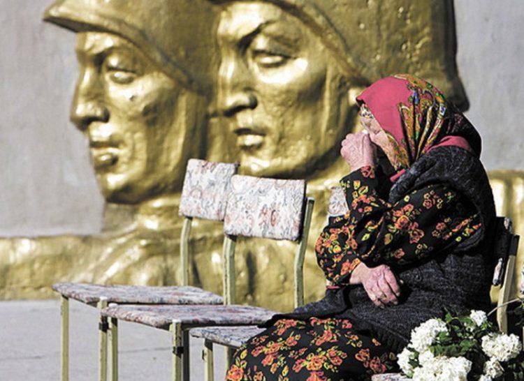 Белгород льготы вдовам участников вов