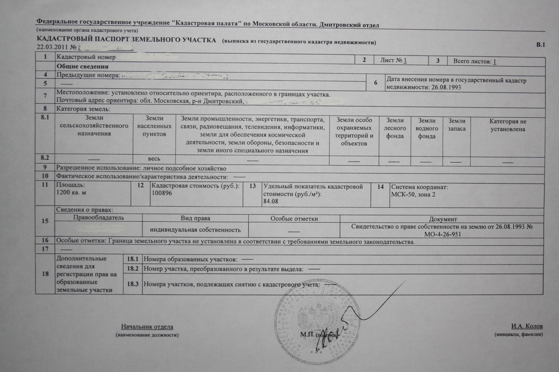 Регистрация рождения ребенка в загсе документы