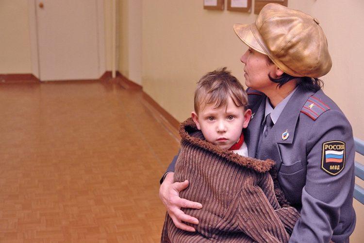 Лишить права на родительство
