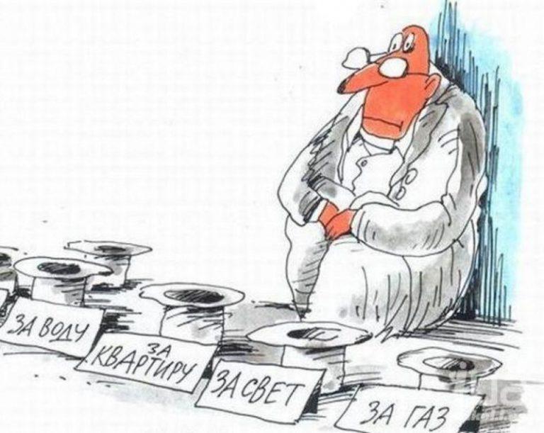 """За девять месяцев долг населения за """"коммуналку"""" вырос на 5,9 млрд грн, - Шахов - Цензор.НЕТ 5"""