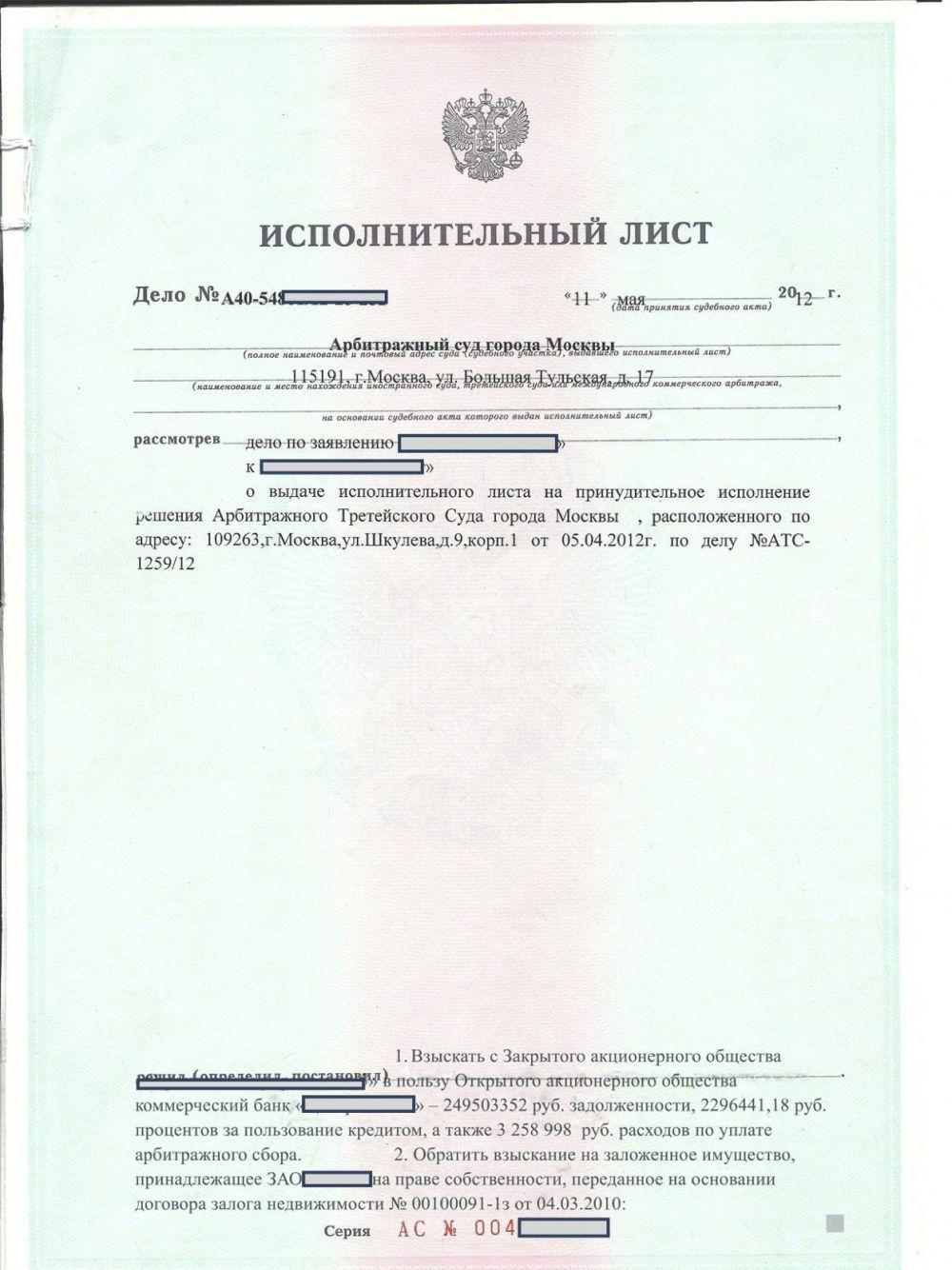 Порядок заполнения протокола об административном правонарушении