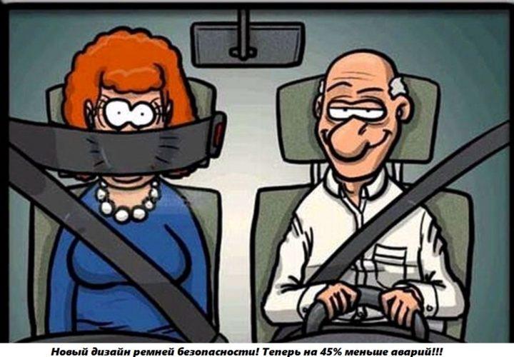 Штраф за непристегнутый ремень пассажира на переднем или заднем сидении