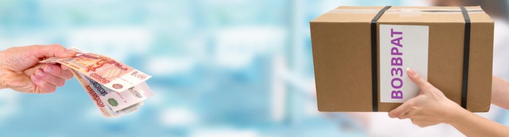 Как правильно написать заявление на возврат товара в магазин? Образец, примеры, советы.