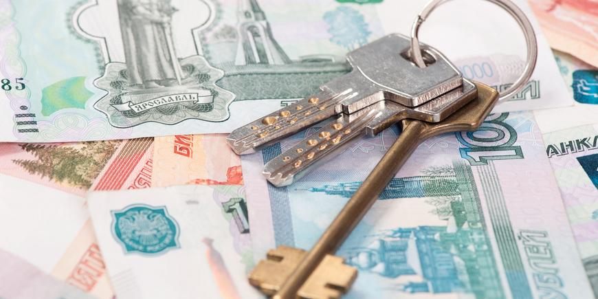 какой налог при продаже недвижимости