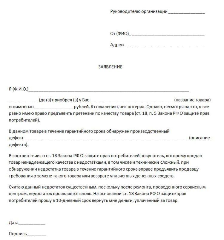 Выплаты военнослужащим при увольнении по предельному возрасту