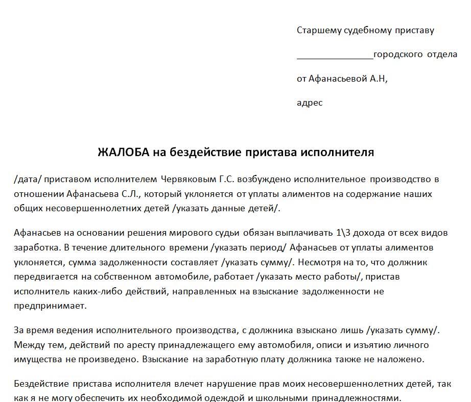 руководство сбербанка россии официальный сайт