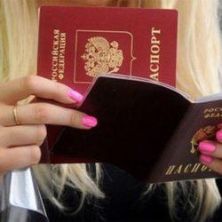 Замена паспорта при смене фамилии