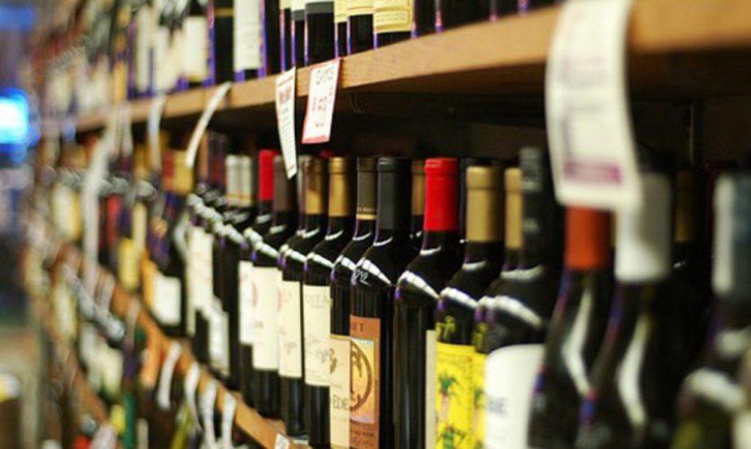 акциз на алкоголь
