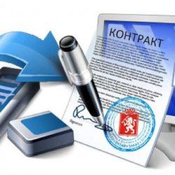получение электронной цифровой подписи