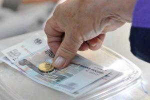 Страховая часть пенсии — определение простыми словами, расчет, порядок выплат