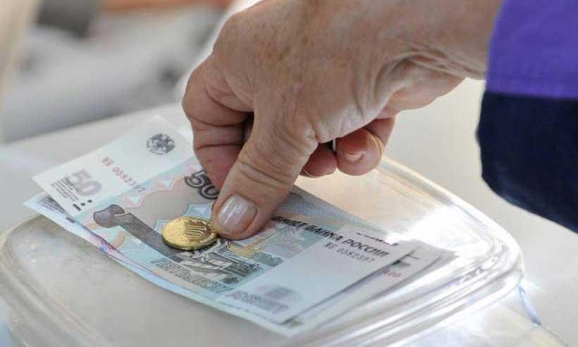 страховая часть пенсии